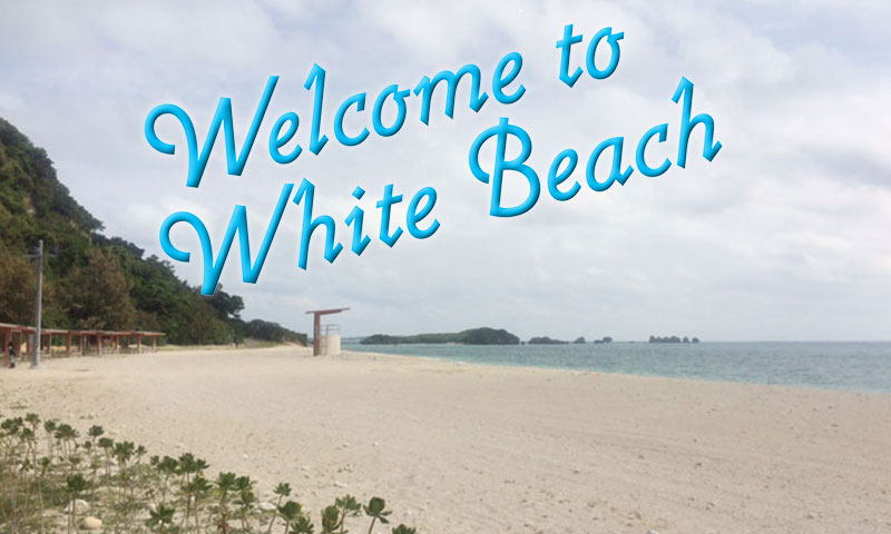 Camp out at Okinawa's White Beach