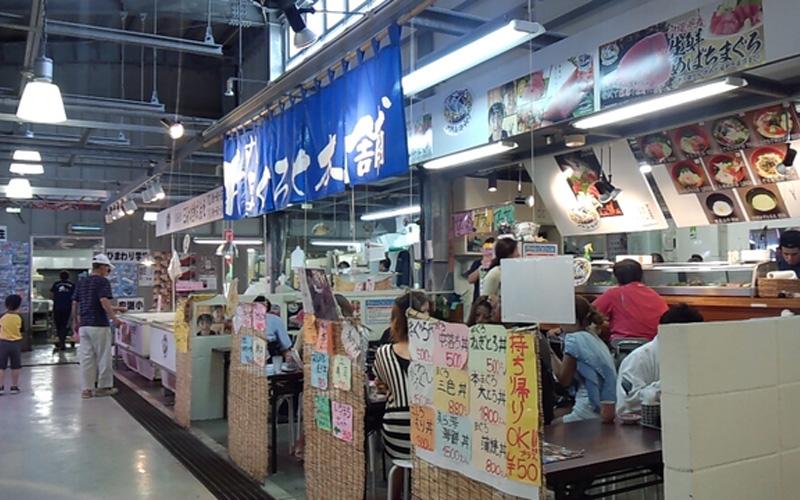 Try tasty churaumi maguro at Maguroya Hompo in Naha