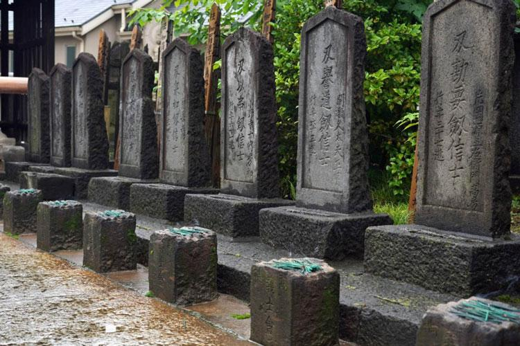 The graves of the 47 Ronin at Sengakuji in Tokyo are arranged in separate sections. (CHRISTIAN LOPEZ/STARS AND STRIPES)