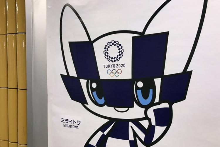 A poster advertising the 2020 Summer Olympics is seen inside a Tokyo subway station in April 2019. AARON KIDD/STARS AND STRIPES