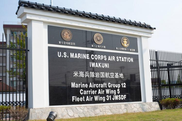 A local Marine is under investigation by Iwakuni police on allegations he stole a car June 7 while drunk and crashed it in a parking lot, according to reports in Japanese media.