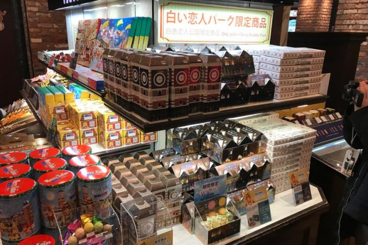 Any visit to Shiroi Koibito Park warrants a visit to the park's gift shop, which sells a variety of goods paying homage to the sweet treat.  SETH ROBSON/STARS AND STRIPES