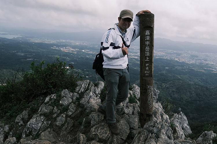 Summit of Mt. Katsuu