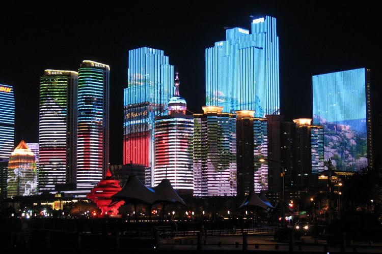 Qingdao dating