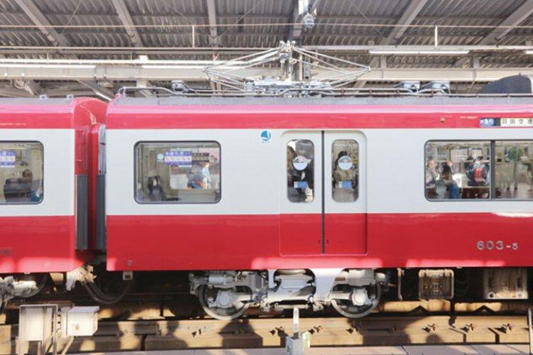 Base-by-Base breakdown of taking train in Japan | Stripes